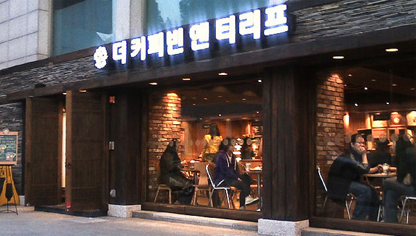 korea coffee café