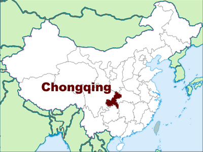 Chinese city of chongqing becomes worlds major coffee distribution hub chongqing peoples republic of china chongqing in southwest of china has become one of the worlds major distribution centre and countrys largest gumiabroncs Images
