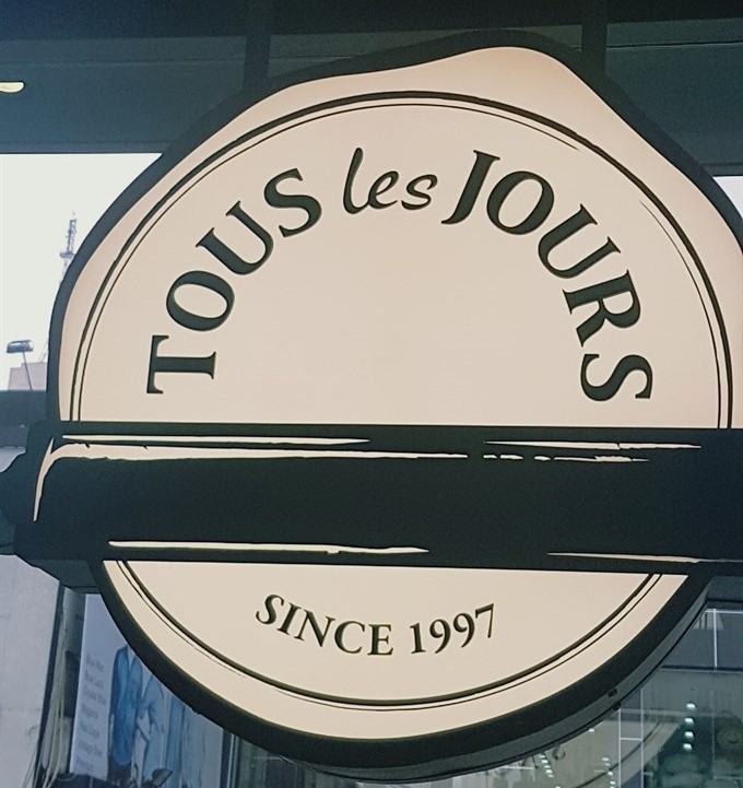 French-Asian chain Tous les Jours introduces new brand identity