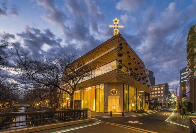 Starbucks Japan reopens