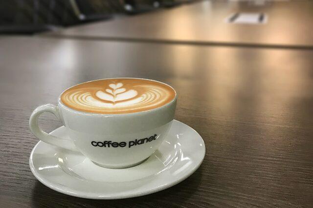 Coffee Planet