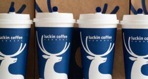 Luckin Coffee MarcumBP