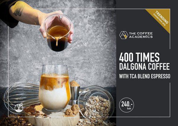 Coffee Academics Dalgona