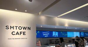 SMTown Cafè
