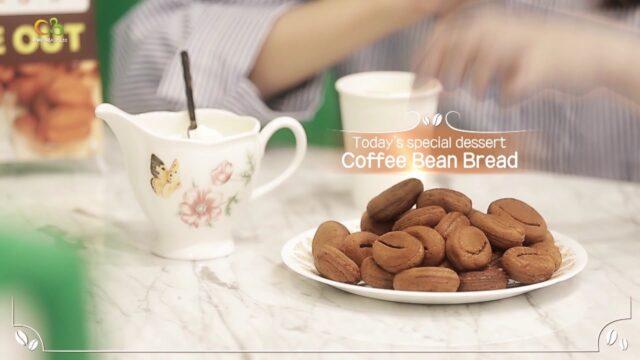 coffee bean bread