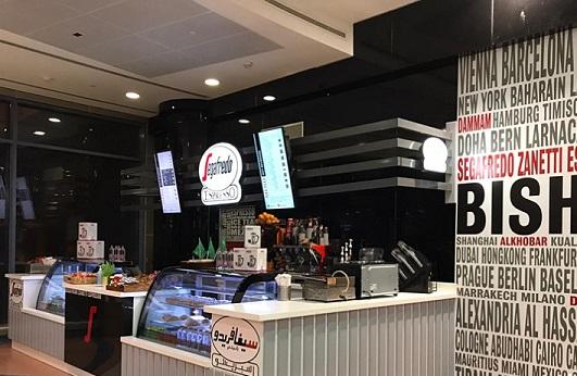 Segafredo Zanetti Espresso Saudi Arabia
