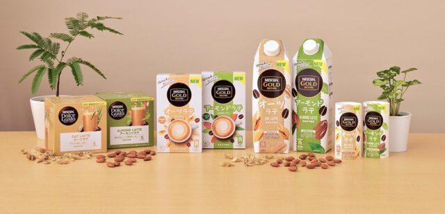Nestlé Japan