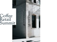 Coffee Retail Summit