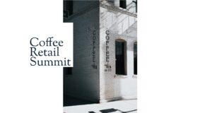 Coffee Retail Summit