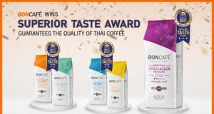 Boncafé award
