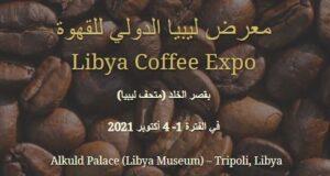 Libya coffee expo